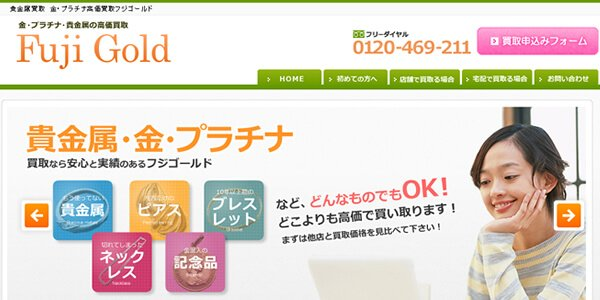 Fuji Gold